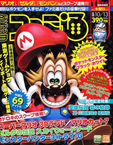 Famitsu 1191 (October 13, 2011)