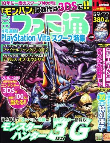 Famitsu 1188 (September 22, 2011)