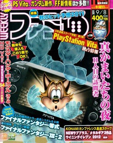 Famitsu 1186 (September 8, 2011)