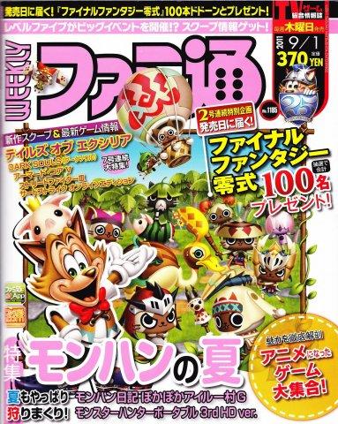 Famitsu 1185 (September 1, 2011)