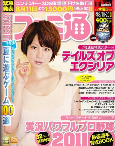 Famitsu 1183/1184 (August 18/25, 2011)