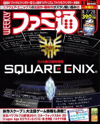 Famitsu 1180 (July 28, 2011)
