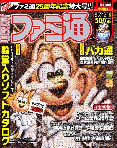 Famitsu 1179 (July 21, 2011)