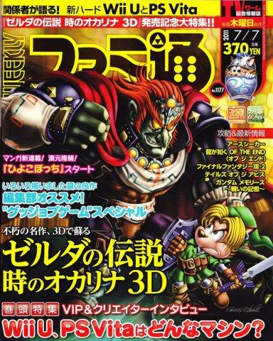 Famitsu 1177 (July 7, 2011)