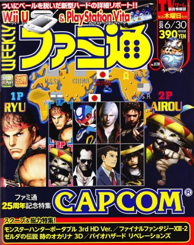 Famitsu 1176 (June 30, 2011)