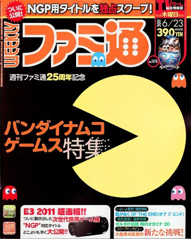 Famitsu 1175 (June 23, 2011)