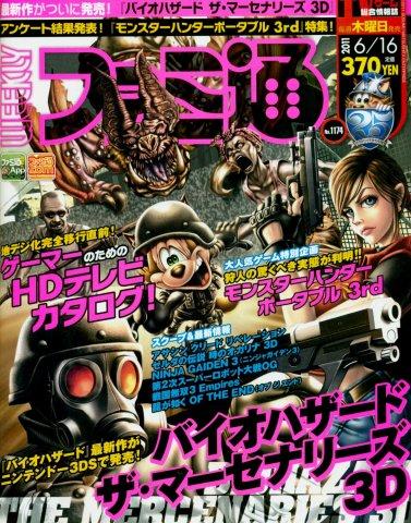 Famitsu 1174 (June 16, 2011)