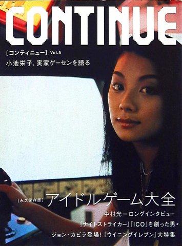 Continue Vol.05 (June 2002)