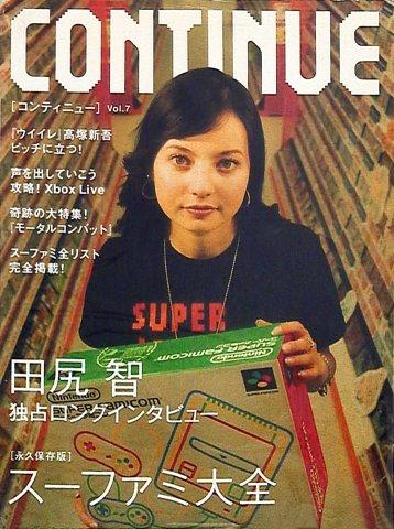 Continue Vol.07 (December 2002)