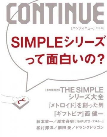 Continue Vol.10 (June 2003) b