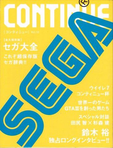 Continue Vol.12 (October 2003)