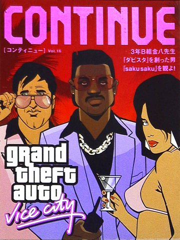 Continue Vol.16 (June 2004)