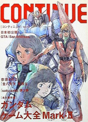 Continue Vol.18 (October 2004)