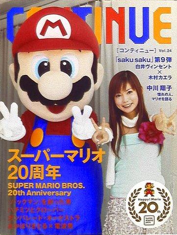 Continue Vol.24 (October 2005)