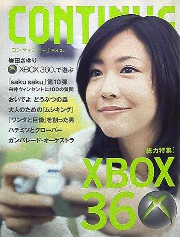 Continue Vol.25 (December 2005)