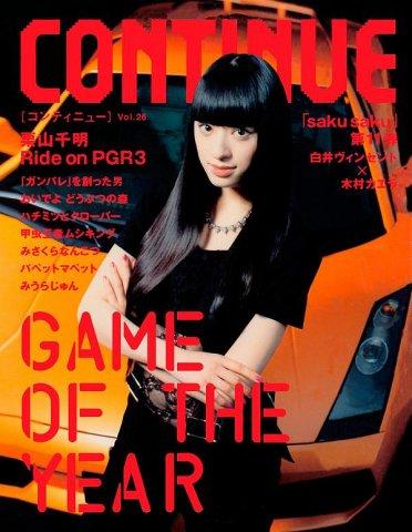 Continue Vol.26 (February 2006)