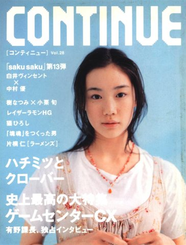 Continue Vol.28 (June 2006)