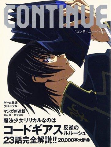 Continue Vol.33 (April 2007)