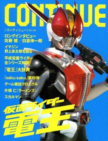 Continue Vol.34 (June 2007)
