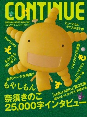Continue Vol.37 (December 2007)