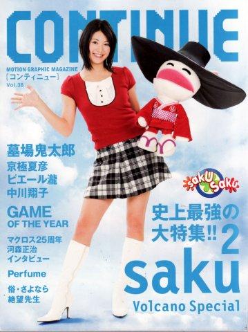 Continue Vol.38 (February 2008)