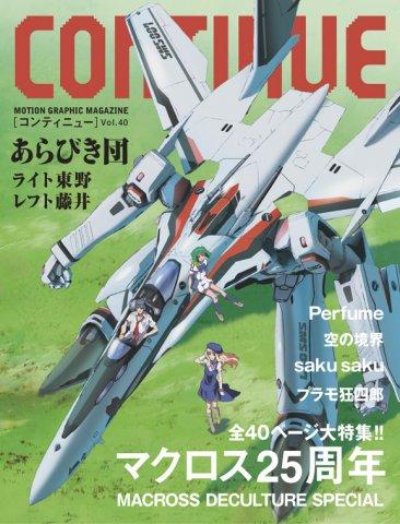 Continue Vol.40 (June 2008)