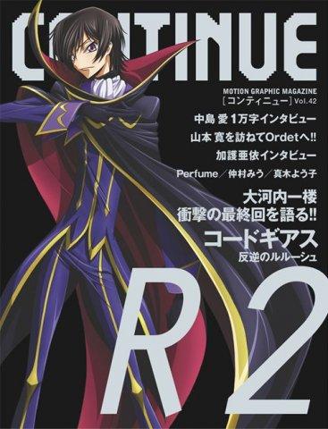 Continue Vol.42 (October 2008)