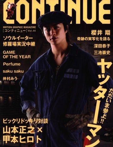Continue Vol.44 (February 2009)