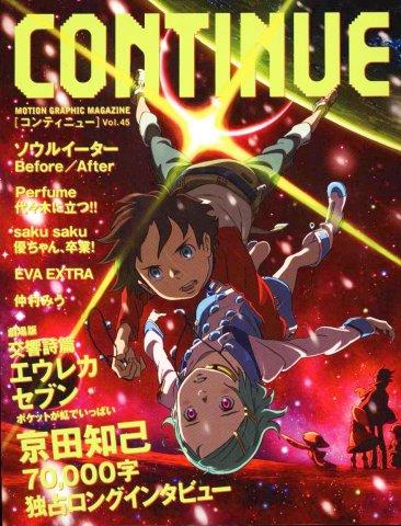 Continue Vol.45 (April 2009)