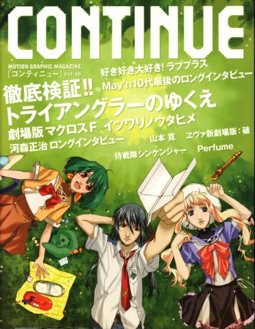 Continue Vol.48 (October 2009)