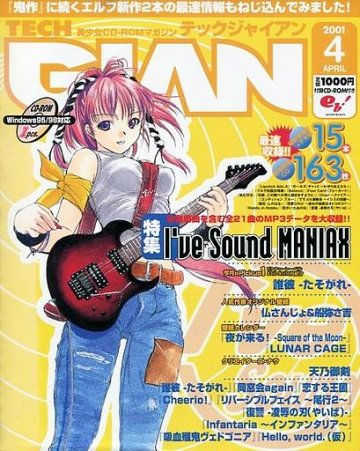 Tech Gian Issue 054 (April 2001)