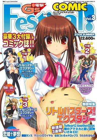 Dengeki G's Festival! Comic Vol.03 (Summer 2008)