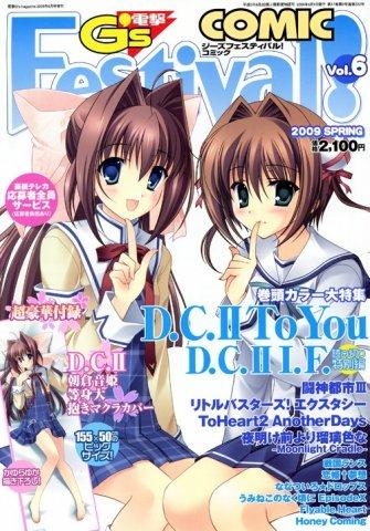 Dengeki G's Festival! Comic Vol.06 (Spring 2009)