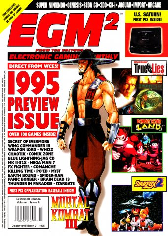EGM2 Issue 08 (February 1995)