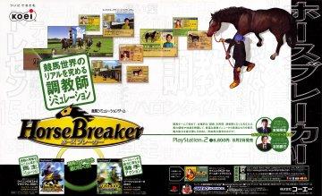 Horse Breaker (Japan)