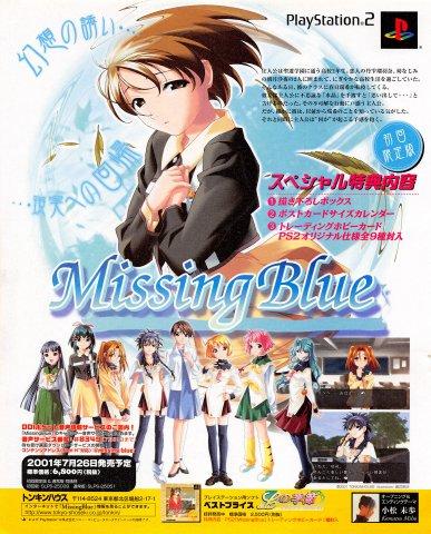 Missing Blue (Japan)