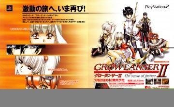 Growlanser II (Japan)