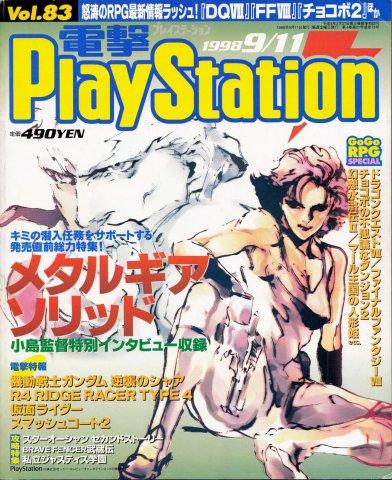 Dengeki Playstation 083 (September 11, 1998)