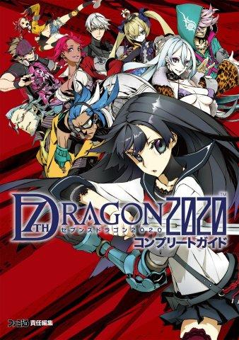 7th Dragon 2020 - Complete Guide