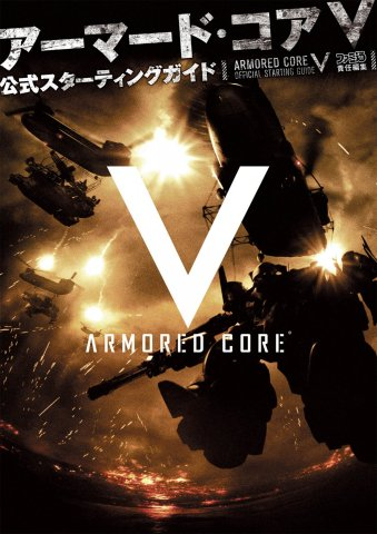 Armored Core V - Official Starting Guide