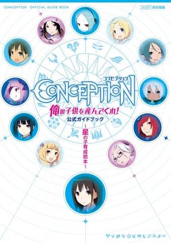 Conception: Ore no Kodomo o Undekure! - Official Guide Book