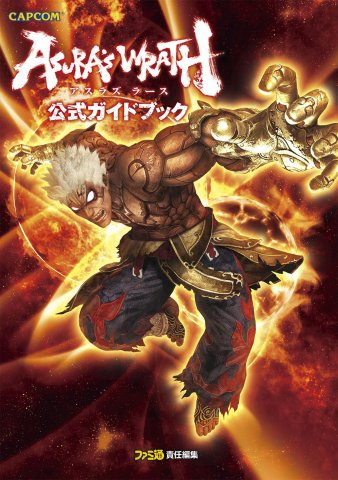 Asura's Wrath - Official Guide Book