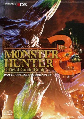 Monster Hunter 3G - Official Guide Book
