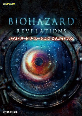 Biohazard Revelations - Official Guide Book