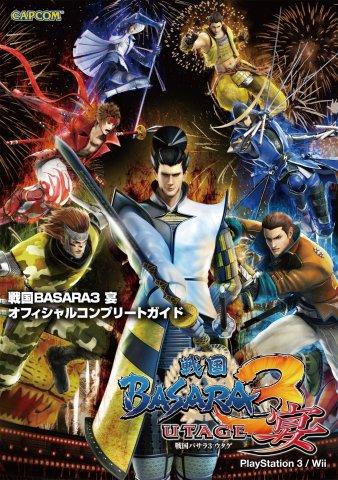 Sengoku BASARA 3 Utage - Official Complete Guide