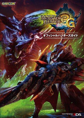 Monster Hunter 3G - Official Hunter's Guide
