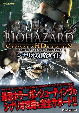 Biohazard Chronicles HD Selection - Scenario Kōryaku Guide