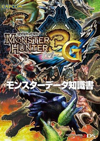 Monster Hunter 3G - Monster Data Knowledge Book