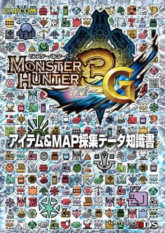 Monster Hunter 3G - Item & Map Collection Data Knowledge Book