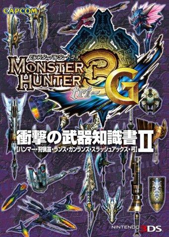 Monster Hunter 3G - Shōgeki no buki chishiki-sho II (impact weapons guide vol. 2)